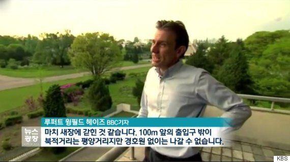 북한이 김정은을 '불경'하게 보도했다며 BBC기자를
