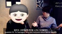 [십대 레즈비언 인터뷰] 2. 미래는