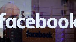 페이스북, '페이스 북' 상표권소송