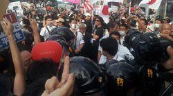 일본에서 '혐오시위대책법'이