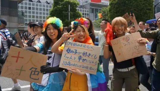 도쿄에서 열린 성 소수자 퍼레이드의