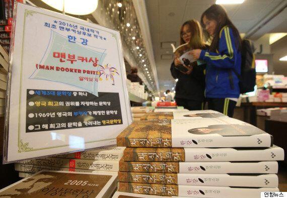한국어 독학한 영국 번역자가 한강의 맨부커상을