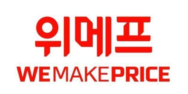 '옥시 불매운동' 동참한 대형마트·온라인 쇼핑몰