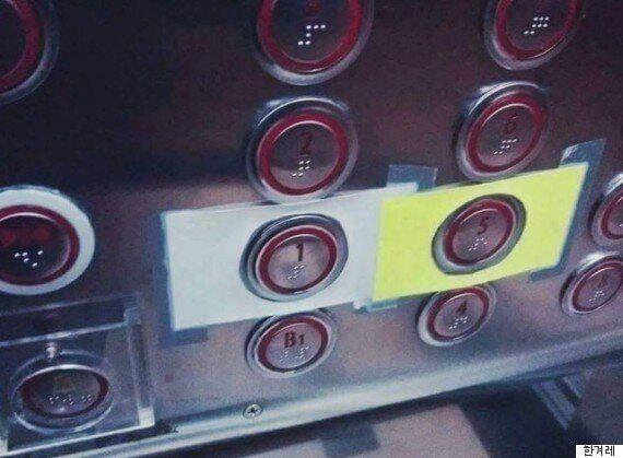 시력이 좋지 않은 어머니를 위한 엘리베이터