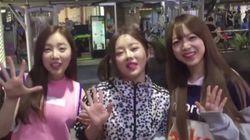 음악의 신, 걸그룹 '씨바'의 팬클럽 이름 투표를