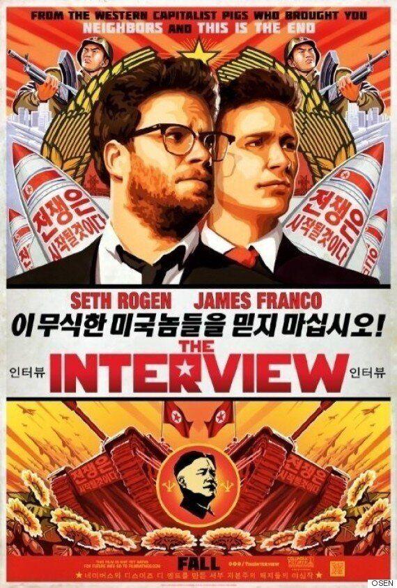 [Oh!llywood] '인터뷰' 세스 로건, '북한 살해 위협..끔찍한
