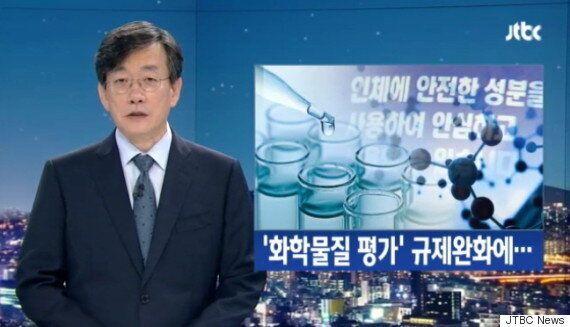 한국P&G, 유해성 '의혹' 페브리즈 성분