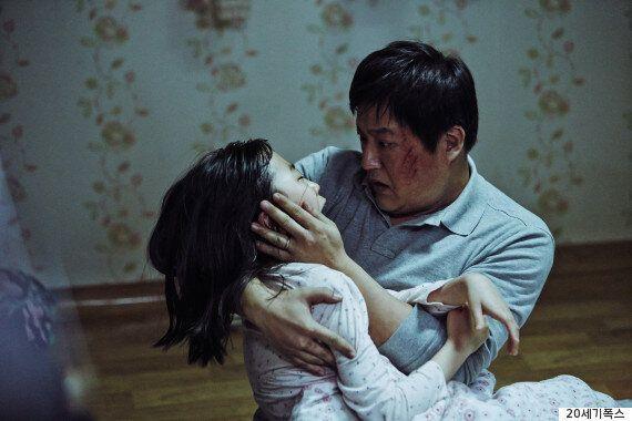 영화 '곡성'에서 곽도원의 딸을 연기한 이 배우는