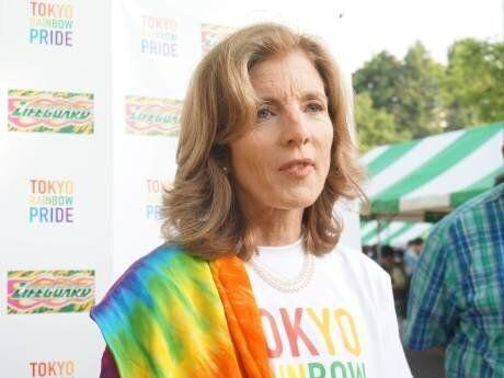 캐롤라인 케네디 주일 美대사가 도쿄 LGBT 프라이드에 참가해 멋진 연설을