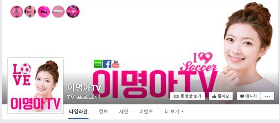 [인터뷰] 수원 JS컵 공식 아나운서, 이명아 아나운서가 전하는