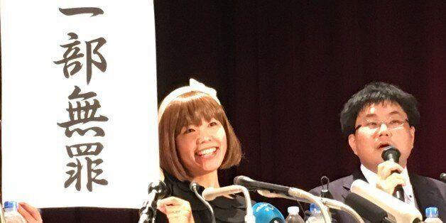 '여성기 카약'을 만든 일본 아티스트 이가라시 메구미가 재판에서 일부 무죄를