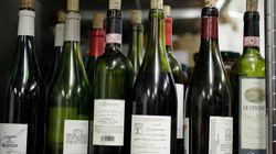 남은 와인을 가장 스마트하게 재활용하는