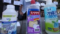가습기살균제 수사 롯데마트·홈플러스로