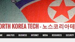 '국내접속 차단' 북한매체 영국인 운영자,