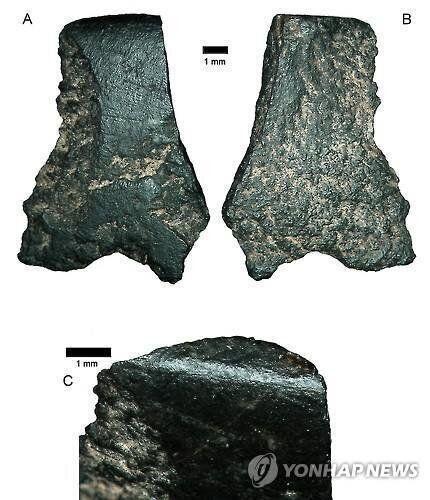 약 5만년전의 도끼 조각이 호주에서