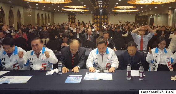 한국 기독교는 혐오와 배제로 극우정치를