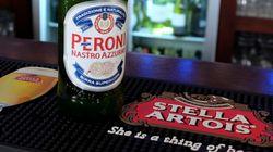 맥주 브랜드 페로니와 그롤쉬를 아사히가