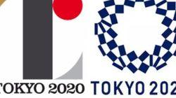 도쿄 엠블럼, 표절 시비 이후 최종