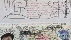 '낙서 여권'의 아빠는 놀랍게도 집으로 무사히