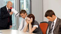 현대모비스 직원들이 '최고·최악의 직장상사'를