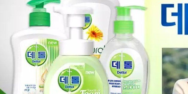 Products produced by Reckitt Benckiser; Vanish, Finish, Dettol and Harpic, are seen in London February...