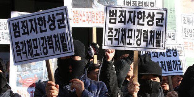 어버이연합의 기가 막힌 타이밍 '맞불 시위'