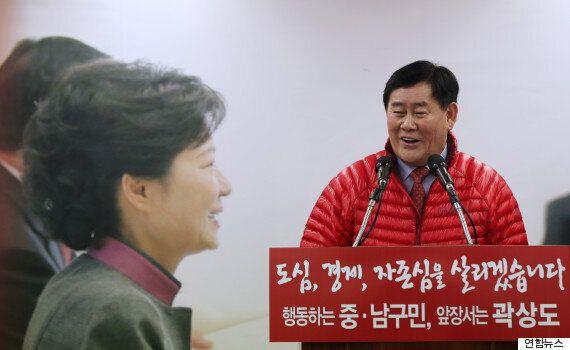 총선 8일만에 나타난 '진박감별사' 최경환,