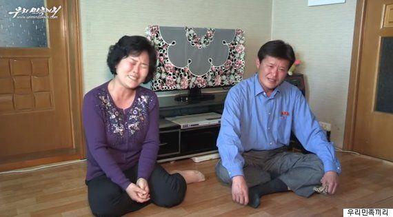 딸을 돌려달라고 호소하는 북한