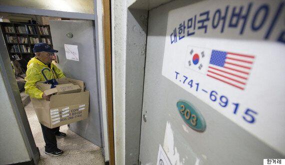 [포토] 어버이연합 사무실에 걸려있는 박근혜, 박정희