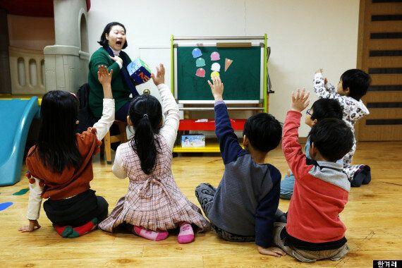 전업주부 0~2세 자녀 어린이집 종일반 이용 제한하는 '맞춤형 보육정책'이