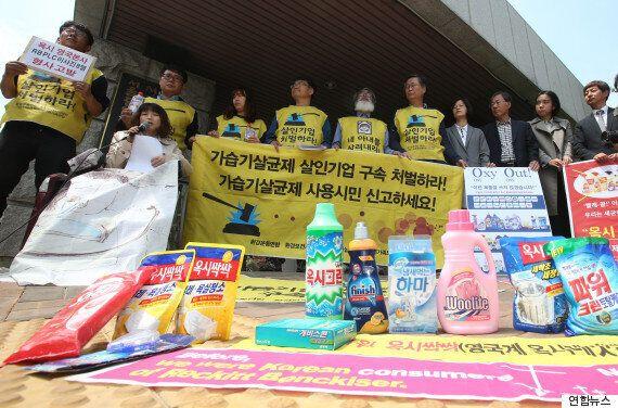 롯데마트, 옥시 제품 신규발주 중단·'최소수량' 판매