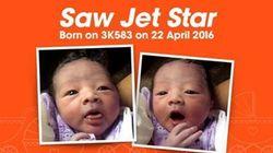 비행기 안에서 태어나 항공사 이름을 갖게 된