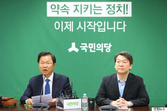 박근혜 대통령 지지도가 급락했다. '29%'다.