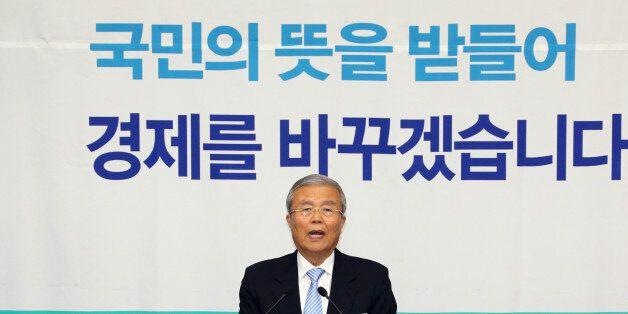 더불어민주당, '경제특별위원회' 설치 : 경제정책 구체적 대안