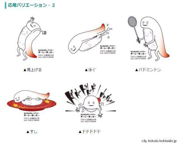 위압적이고 무서운 일본의 스시모양 쌀 홍보