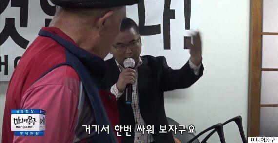 어버이연합 핵심간부들, 잠적하다 : 'JTBC 규탄집회'도