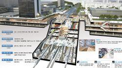 서울시는 2021년 '영동대로' 지하를 이렇게 만드려고