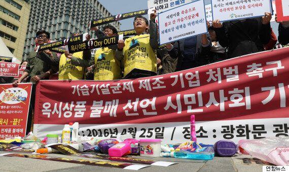 '가습기살균제' 피해자들, 옥시 제품 불매운동을 공식