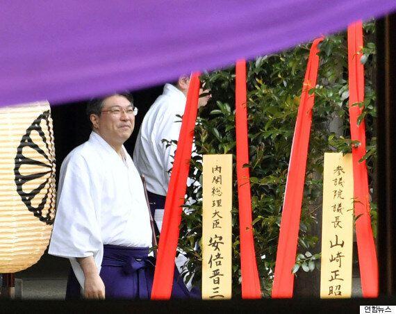 일본 각료·여야의원 'A급전범 합사' 야스쿠니신사