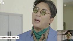 'SNL7'에서 '응팔' 도룡뇽 패러디한