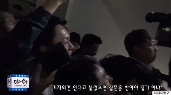 어버이연합 기자회견, 기자들의 분노가 폭발하다
