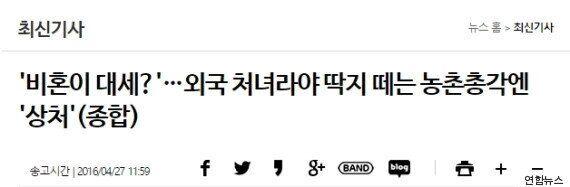 이것은 대한민국 국가기간통신사 연합뉴스의 기사