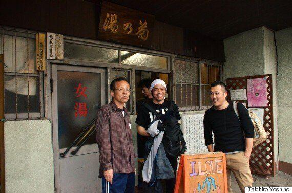 구마모토의 목욕탕들이 사람들을 위해 무료로
