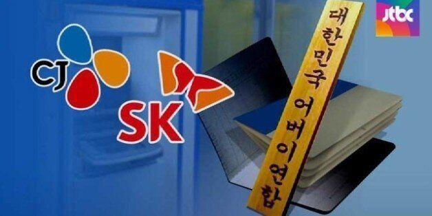 CJ·SK, 어버이연합에 돈 보낸 사실이 드러나다