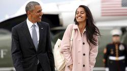 말리아 오바마가 하버드 대학교에