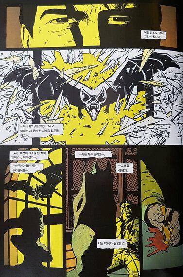 배트맨 탄생기의 진화: part 2 | 비장하고 진지해진