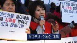 '엄마부대'도 '탈북자'를 동원했다는 의혹이