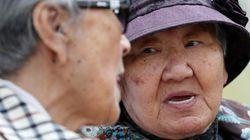 '일본 지진'에 성금 기부한 위안부 할머니의 한