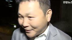 네이처리퍼블릭 대표, 구치소에서 '여자 변호인' 폭행
