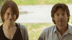 니콜 키드먼의 신작 '부모님과 이혼하는 방법'